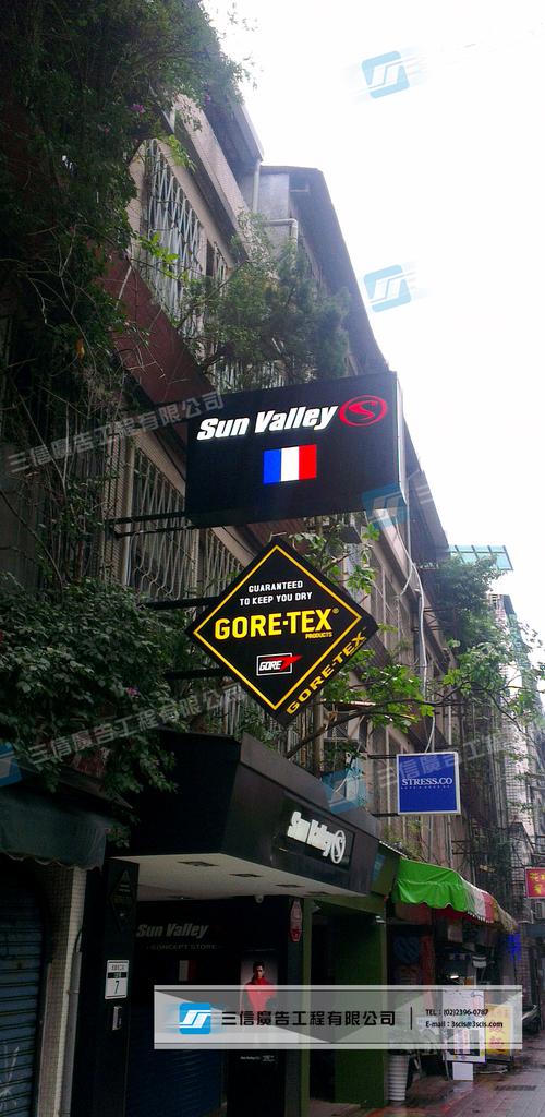 壓克力&中空板招牌:sun valley