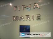 室內形象牆:TINA MARIE