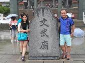 2015-0823~0825南投~高雄之旅:8/23文武廟下雨中