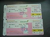 080802 福岡拉麵之旅:FUKUOKA0007.JPG