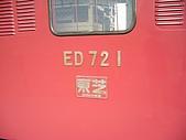 080803 九州鐵道博物館:MOJIKO_P_0014.JPG