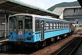 080806 清流號觀光小火車:SHIMANTO0012.JPG