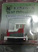 080812 戰利品整理:ITEM0010.JPG