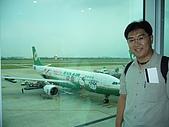 080802 福岡拉麵之旅:FUKUOKA0009.JPG