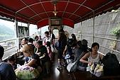 080806 清流號觀光小火車:SHIMANTO0001.JPG