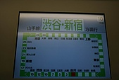 080810第九屆JAM國際鐵道展覽in東京:9th JAM_0810_0004.JPG