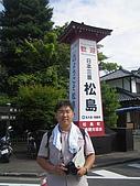 080809 日本三景之仙台松島:MATSUSHIMA0011.JPG