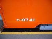 080803 九州鐵道博物館:MOJIKO_P_0019.JPG