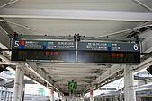 080810第九屆JAM國際鐵道展覽in東京:9th JAM_0810_0008.JPG