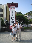 080809 日本三景之仙台松島:MATSUSHIMA0014.JPG