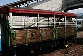 080806 清流號觀光小火車:SHIMANTO0007.JPG