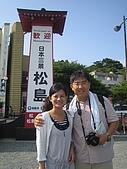 080809 日本三景之仙台松島:MATSUSHIMA0016.JPG
