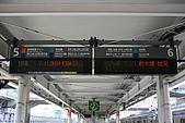 080810第九屆JAM國際鐵道展覽in東京:9th JAM_0810_0009.JPG