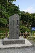 080809 日本三景之仙台松島:MATSUSHIMA0018.JPG