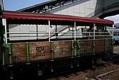 080806 清流號觀光小火車:SHIMANTO0009.JPG