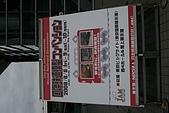 080810第九屆JAM國際鐵道展覽in東京:9th JAM_0810_0011.JPG