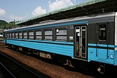 080806 清流號觀光小火車:SHIMANTO0011.JPG