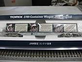 080812 戰利品整理:ITEM0018.JPG