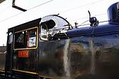 090725 南投火車好多節:NTCK124011.JPG