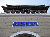 110109-16天津北京出差:110109-16Beijing013.JPG