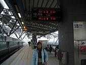 080126櫻桃小丸子主題樂園:P1040545.JPG