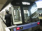 110315 JR名古屋車站隨便拍:110315NAGOYA03.JPG