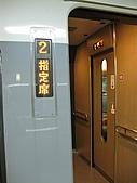 110313 JR金澤車站隨便拍:110313KANAZAWA08.JPG