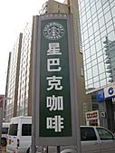 110222-25 北京出差:110222-25BeiJing017.JPG