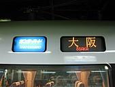 110313 JR金澤車站隨便拍:110313KANAZAWA09.JPG