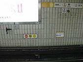 110315 JR名古屋車站隨便拍:110315NAGOYA05.JPG