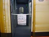 080126櫻桃小丸子主題樂園:P1040558.JPG