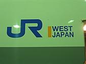 110313 JR金澤車站隨便拍:110313KANAZAWA11.JPG