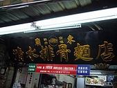071202泰安勝興車站:SHENGHSIANG01.JPG