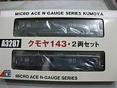080812 戰利品整理:ITEM0025.JPG