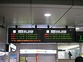 110315 JR名古屋車站隨便拍:110315NAGOYA10.JPG