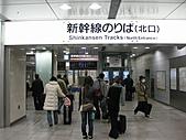 110315 JR名古屋車站隨便拍:110315NAGOYA11.JPG
