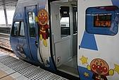080805 麵包超人觀光小火車:ANPANMAN0002.JPG