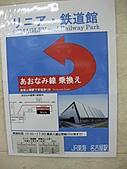 110315 JR名古屋車站隨便拍:110315NAGOYA14.JPG