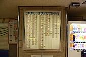110313 JR金澤車站隨便拍:110313KANAZAWA21.JPG