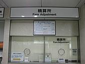 110315 JR名古屋車站隨便拍:110315NAGOYA15.JPG