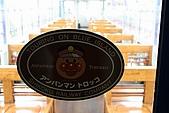 080805 麵包超人觀光小火車:ANPANMAN0007.JPG