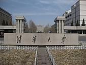 110222-25 北京出差:110222-25BeiJing020.JPG