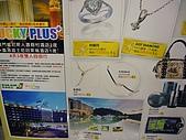 080207台中新光三越初一福袋:FUDAI04.JPG