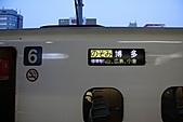 110315 JR名古屋車站隨便拍:110315NAGOYA20.JPG