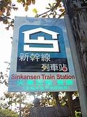 071202泰安勝興車站:SHENGHSIANG09.JPG