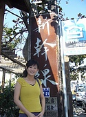 071202泰安勝興車站:SHENGHSIANG10.JPG
