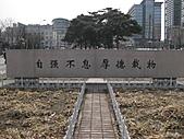 110222-25 北京出差:110222-25BeiJing021.JPG