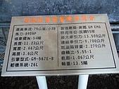 071202泰安勝興車站:SHENGHSIANG12.JPG