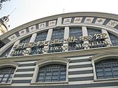 101106 中國鐵道博物館正陽門分館:101106CRM001.JPG