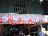 080101台南安平古堡:ANPING01.JPG